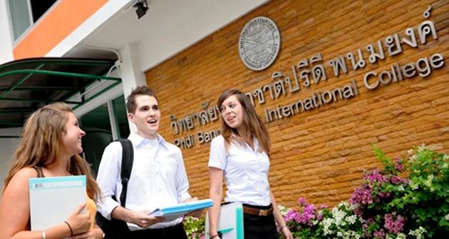 วิทยาลัยนานาชาติปรีดี พนมยงค์